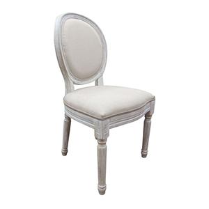 Chaise Médaillon - 50 x 56 x H 96 cm - beige
