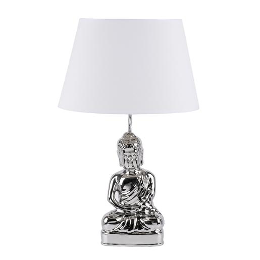Lampe Marron Blanc Lampes A Poser La Foir Fouille