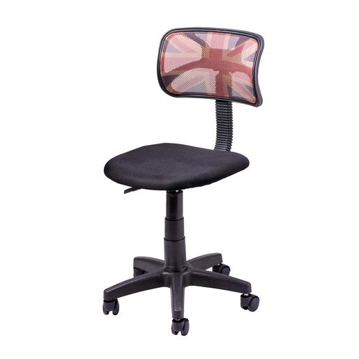 Chaise Noir Meubles De Salon La Foirfouille