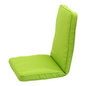 Coussin de chaise - 100 % Polyester - 90 x 40 x 4 cm - Vert anis