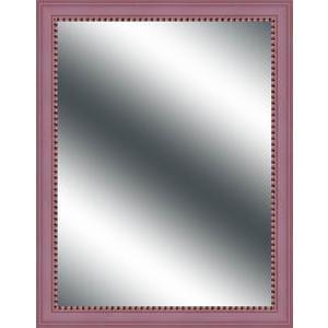 Miroirs Grands Miroir Miroir Tendance Pas Cher La Foir Fouille
