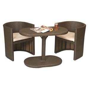 Salon de jardin - Mobiler de jardin - table et chaise | La Foir\'Fouille