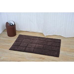 tapis de salle de bain andra 100 coton collection prestige 50 x 80 cm - Tapis Salle De Bain