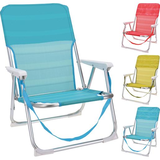 Chaise De Camping Differents Coloris Fauteuils Detente Et