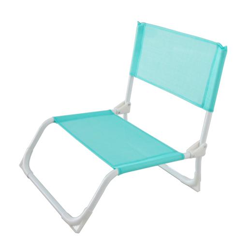 Chaise De Plage Bleu Plein Air La Foir Fouille